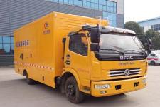 东风多利卡应急电源车(100-300kw)发电机组