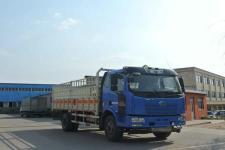 希尔牌ZZT5181TQP-5型气瓶运输车