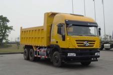 红岩牌CQ3256HMDG444L型自卸汽车图片