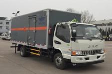 新飞牌XKC5090XYN5H型烟花爆竹专用运输车图片