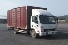 一汽凌河牌CAL5101XXYDCRE5型厢式运输车