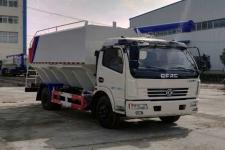 虹宇牌HYS5110ZSLE5型散装饲料运输车
