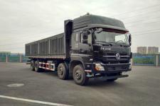 神河牌YXG3310A3A型自卸汽车图片