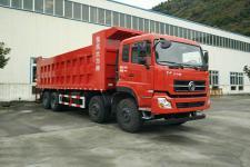 神河牌YXG5310ZLJA3型自卸式垃圾车