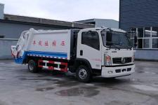 广燕牌LGY5080ZYSE5A型压缩式垃圾车