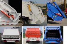 广燕牌LGY5080ZYSE5A型压缩式垃圾车图片