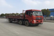 东风牌DFH1250BX2V型载货汽车图片