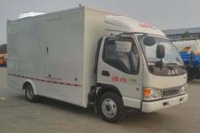 程力威牌CLW5042XDWH5型流动服务车