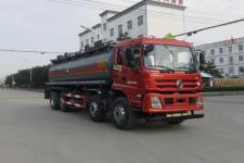 特运牌DTA5310GFWE5型腐蚀性物品罐式运输车
