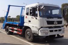 环球牌GZQ5128ZBS型摆臂式垃圾车图片