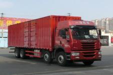 解放牌CA5320XXYP1K2L7T4E5A80型厢式运输车图片