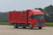 江淮牌HFC5161CCYP3K2A53S1V型仓栅式运输车