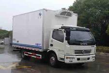 红宇牌HYJ5040XLCB10型冷藏车图片