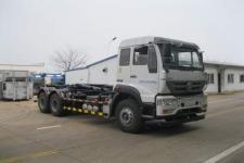 中集牌ZJV5251ZXXHBZ5型车厢可卸式垃圾车图片