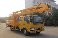 炎帝牌SZD5078JGKQ18型高空作业车