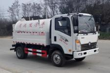 大力牌DLQ5110GQWJW5型清洗吸污车
