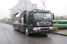 浙通牌LMT5250TYHGZ型路面养护车