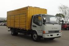 江淮牌HFC5100TWCVZ型污水处理车图片