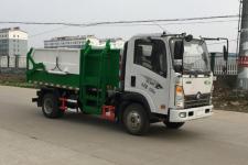 大力牌DLQ5080ZDJW5型压缩式对接垃圾车图片