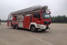 上格牌SGX5290JXFDG43型登高平台消防车