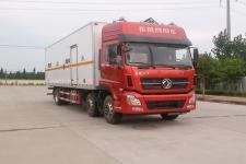 东风牌DFH5250XRYAXV型易燃液体厢式运输车
