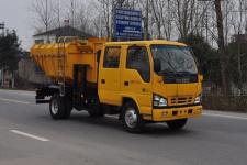 路鑫牌NJJ5073ZZZ5型自装卸式垃圾车图片