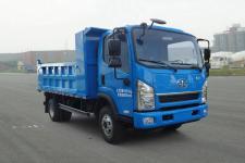 解放牌CA3100K35L3E5型自卸汽车图片