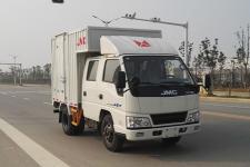 江铃牌JX5044XXYXSAE2型厢式运输车图片
