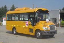 宇通牌ZK6739DX63型幼儿专用校车图片