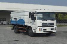 南骏牌NJP5160ZDJ45V型压缩式对接垃圾车