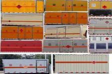 大力牌DLQ5250XRYEQ型易燃液体厢式运输车图片