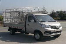SC5021CCYAGD5A仓栅式运输车
