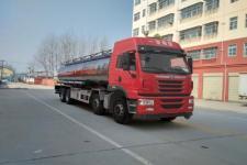 程力威牌CLW5318GYYLC5型铝合金运油车