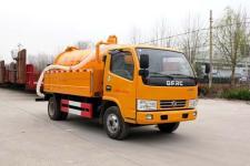 祥农达牌SGX5040GQWE5型清洗吸污车图片