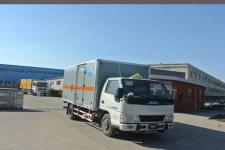 希尔牌ZZT5043XRQ-5型易燃气体厢式运输车