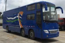 同心牌TX5252XXY型厢式运输车