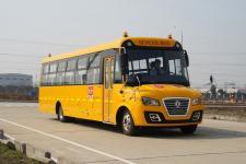 东风牌DFA6108KZX5S型中小学生专用校车图片2