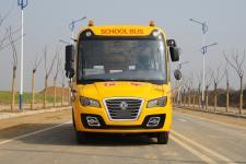 东风牌DFA6108KZX5S型中小学生专用校车图片3