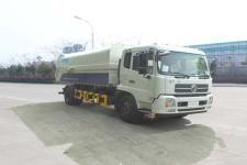 金皖牌LXQ5160ZLJDFL5型自卸式垃圾车