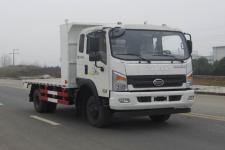 福达单桥平板自卸车国五129马力(FZ3040P-E51)