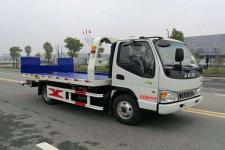 虹宇牌HYS5042TQZH5型清障车
