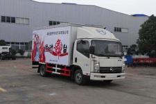 虹宇牌HYS5041XWTK5型舞台车