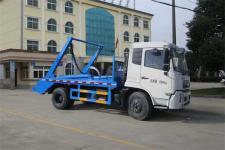 天威缘牌TWY5160ZBSE5型摆臂式垃圾车