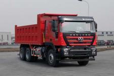 红岩牌CQ3256HTDG334S型自卸汽车图片