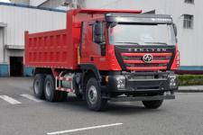 红岩牌CQ3256HTVG364L型自卸汽车图片