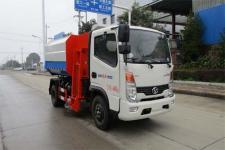 天威缘牌TWY5040ZZZS5型自装卸式垃圾车图片