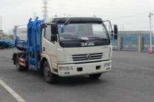 琴台牌QT5110ZZZE5型自装卸式垃圾车图片