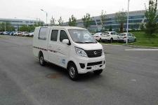 张永江牌BXH5023ZLJ型自卸式垃圾车