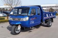 五星牌7YPJZ-17100PDB型自卸三轮汽车图片