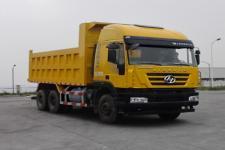 红岩牌CQ5256ZLJHTVG444L型自卸式垃圾车